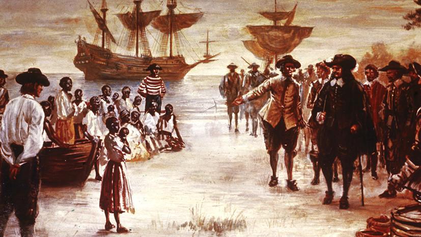 От рабства к сегрегации: какую роль торговля людьми сыграла в американской истории