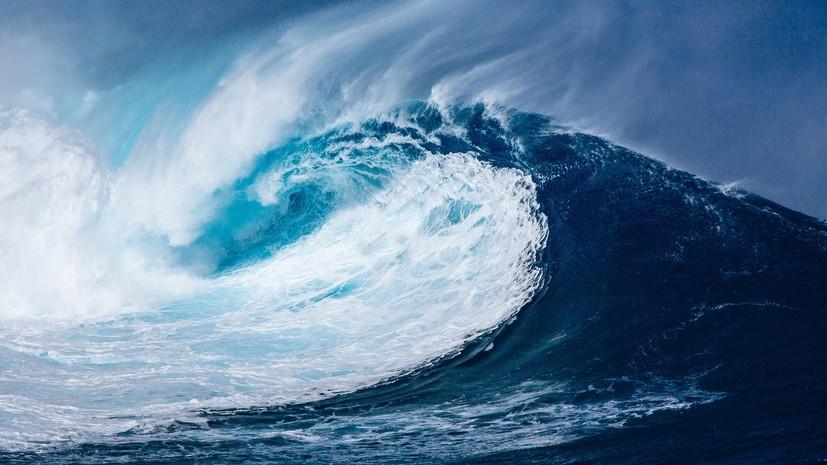 У Марианских островов произошло землетрясение магнитудой 5,9