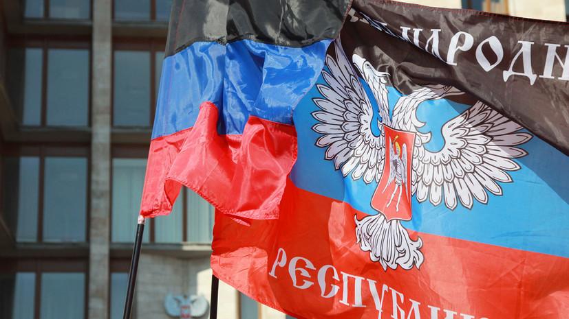 В ДНР заявили об обстреле ВСУ села Коминтерново