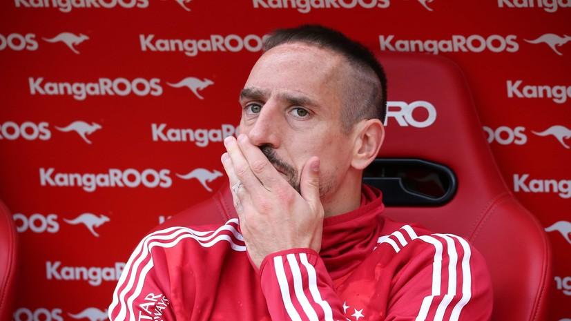 В «Фиорентине» признались, что российские клубы предлагают Рибери большую зарплату