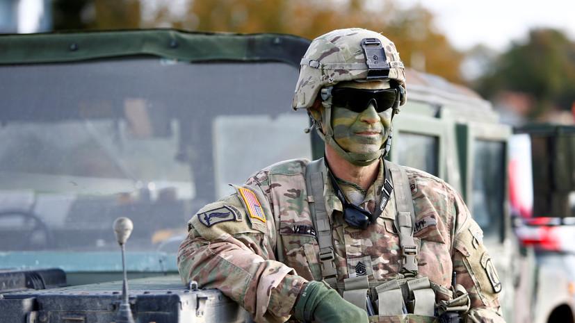 «Пространство для торга»: почему в Германии не считают вывод контингента США из страны угрозой нацбезопасности