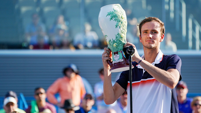 Медведев обратился к болельщикам после победы на турнире АТР в Цинциннати