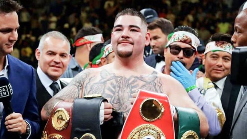 Боксёр Фьюри раскритиковал чемпиона мира Руиса за непрофессионализм