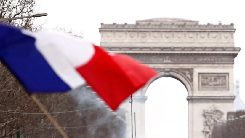 Французский депутат призвал взять курс на отмену санкций против России