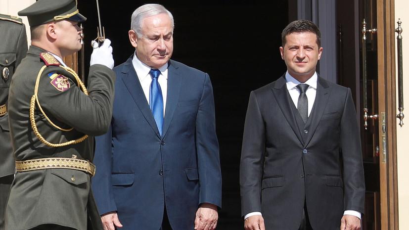 В Киеве началась встреча Зеленского и Нетаньяху