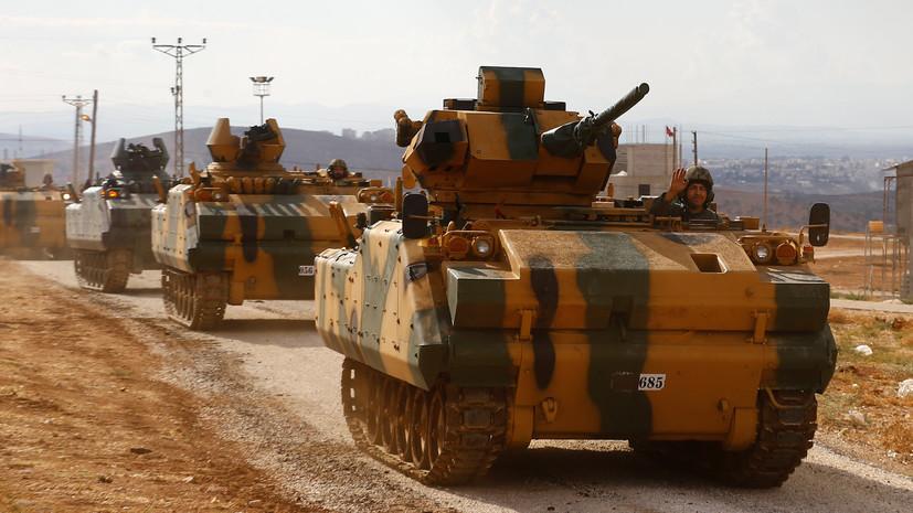 СМИ сообщили об ударе ВВС Сирии по турецкому военному конвою в Идлибе