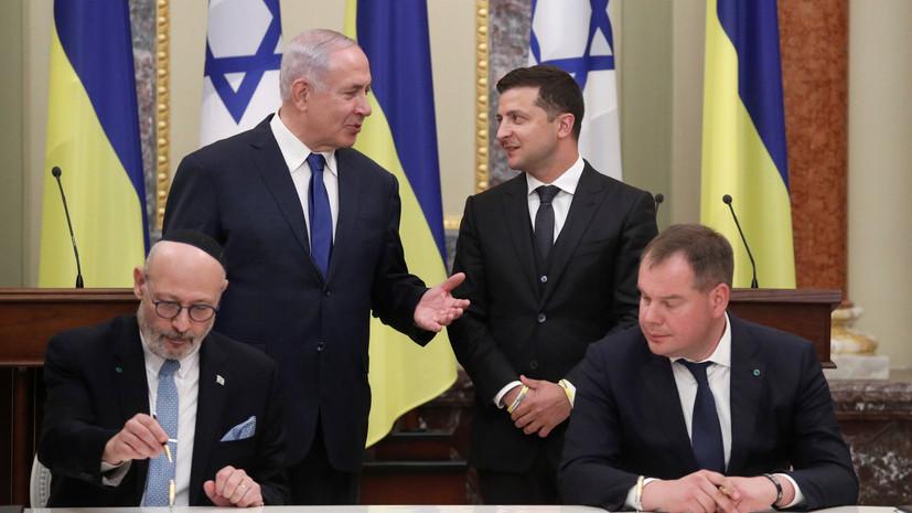 Нетаньяху пригласил Зеленского в Израиль