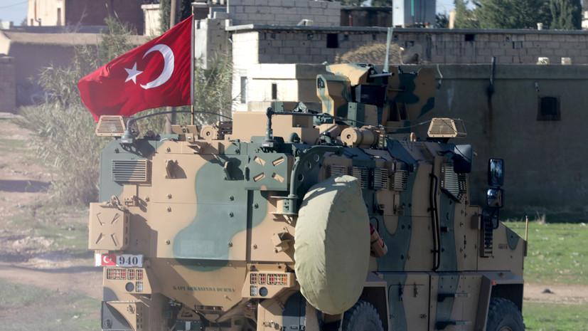 Турция заявила о трёх погибших при атаке на военный конвой в Сирии