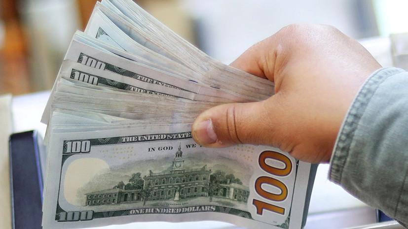 Новостное давление: курс доллара США впервые за полгода превысил 67 рублей