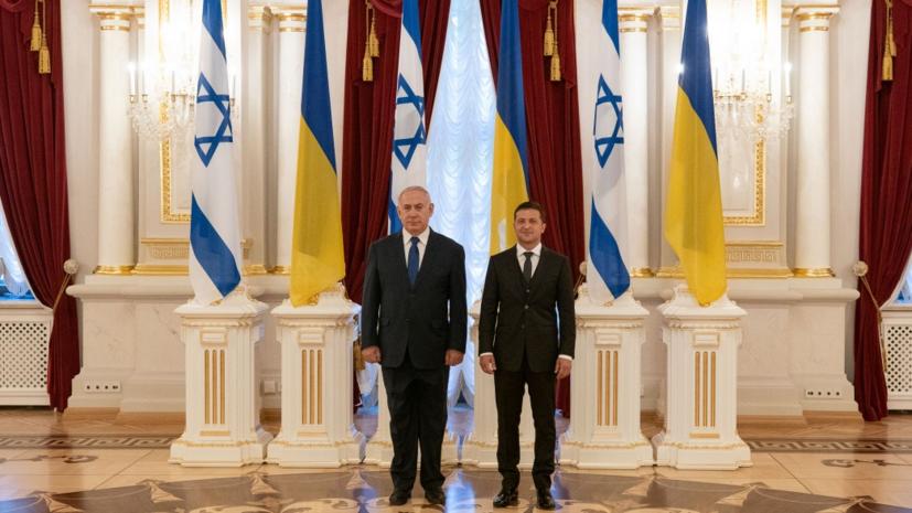 Украина и Израиль договорились начать работу над свободной торговлей