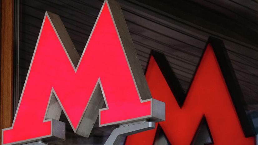 В полиции рассказали, где чаще всего происходят кражи в метро Москвы
