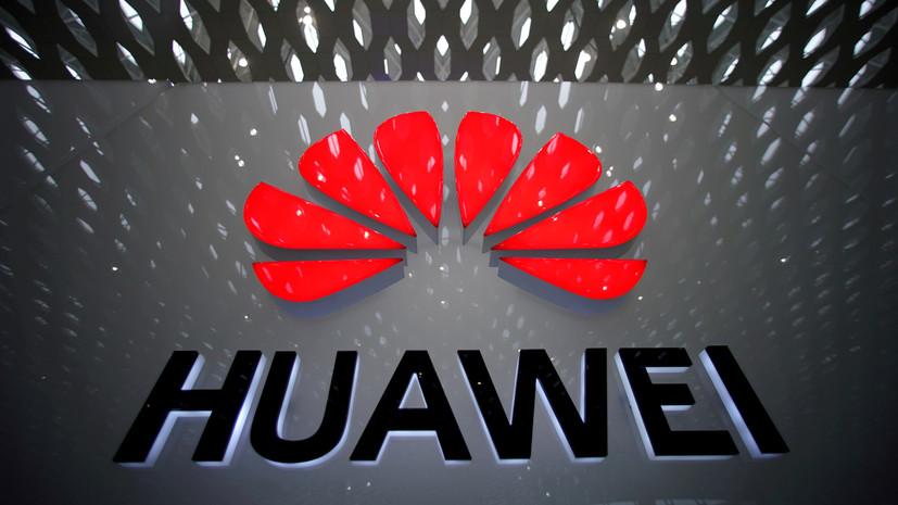 США продлевают лицензию для Huawei на 90 дней