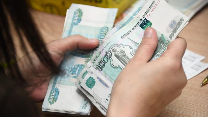 Эксперт прокомментировал ситуацию со ставками рублёвых и валютных вкладов