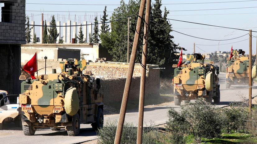 Колонна бронетехники и беспилотники: что известно об атаке на турецкий конвой в Сирии