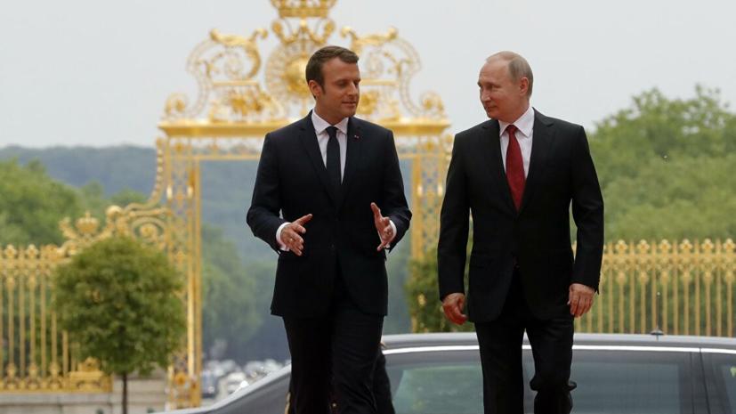 Путин прибыл в Марсель
