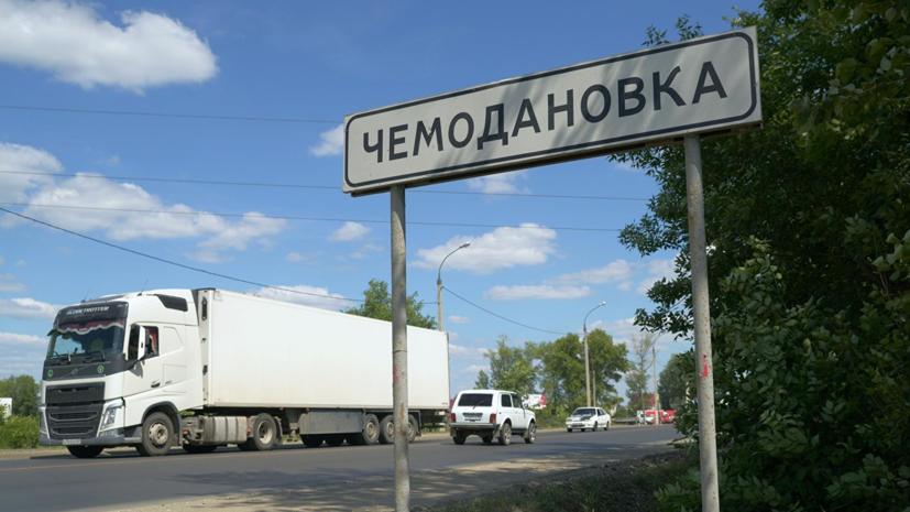 Суды продлили арест всем 28 фигурантам по делу о драке в Чемодановке