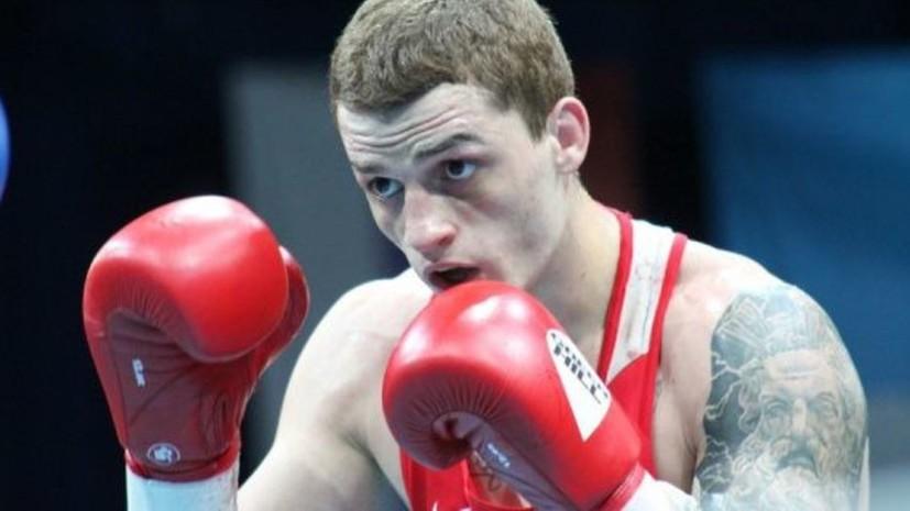 Российский боксёр высказался об отказе Украины отправлять делегацию на ЧМ в Екатеринбурге