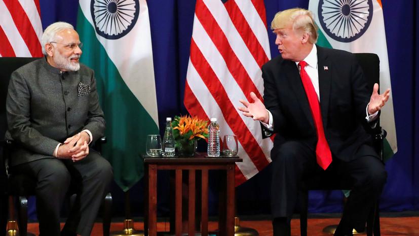 Моди провёл телефонные переговоры с Трампом