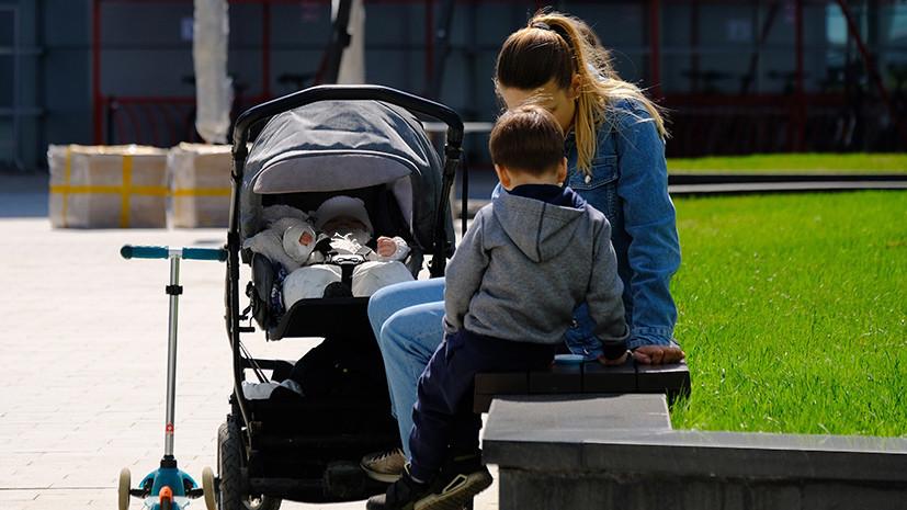 В Подмосковье заявили о росте числа многодетных семей с начала года