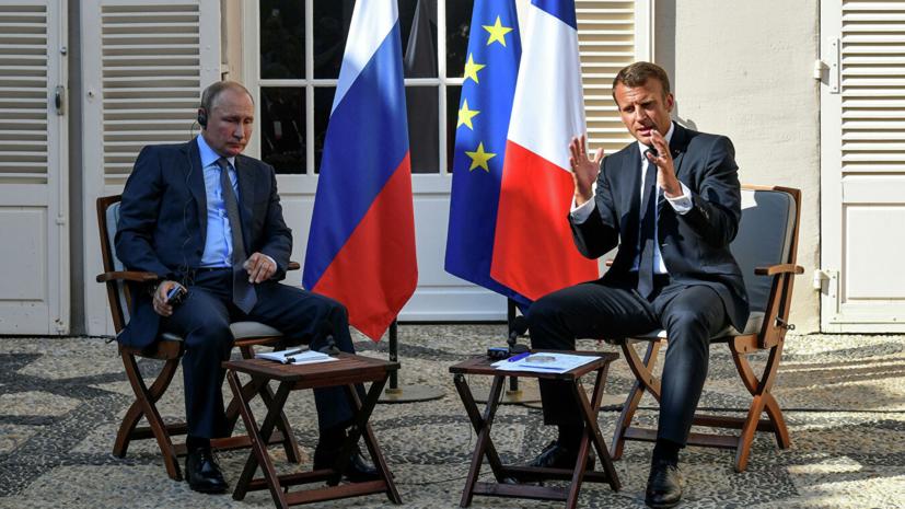 Путин заявил об отсутствии повышенного радиационного фона в Северодвинске