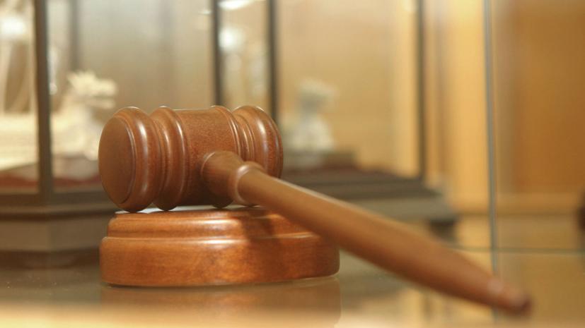 Экс-супруге Цеповяза продлили арест до 23 октября