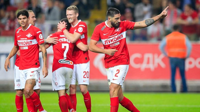 Дубль Жиго принёс «Спартаку» победу над ЦСКА в матче шестого тура РПЛ