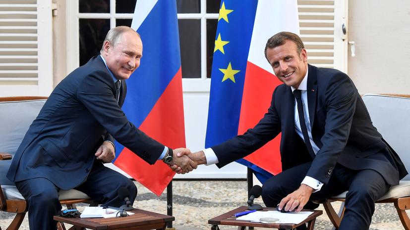 Переговоры Путина и Макрона продолжались более 3,5 часа
