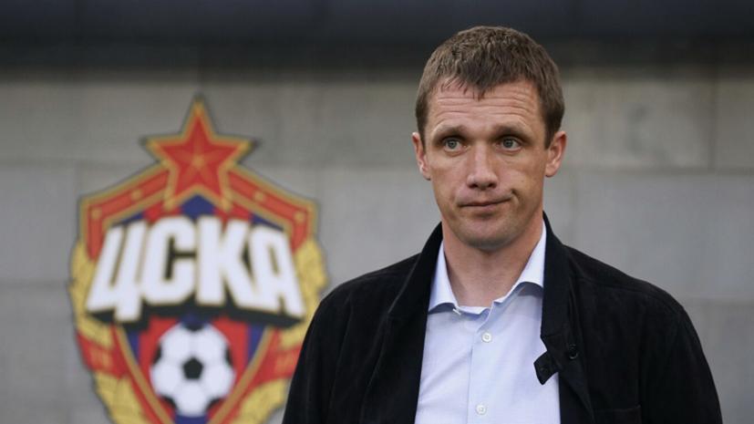Тренер ЦСКА объяснил свои претензии к судье после второго гола «Спартака»