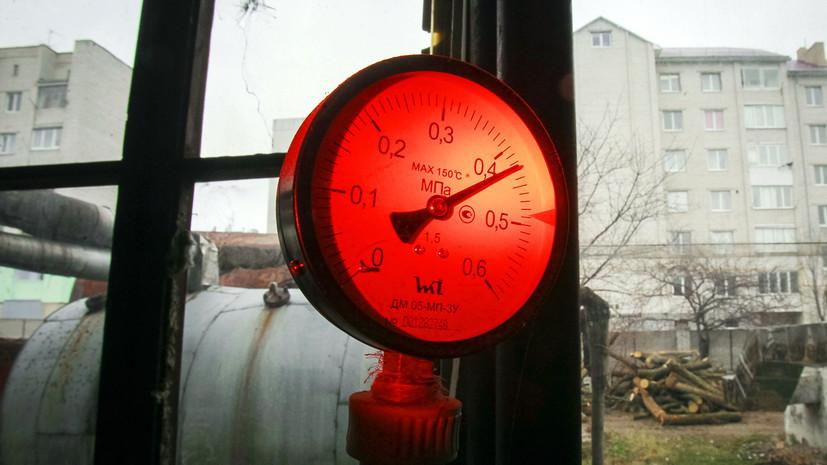 Цена тепла: представитель Зеленского предупредил о «сложной зиме» для Украины