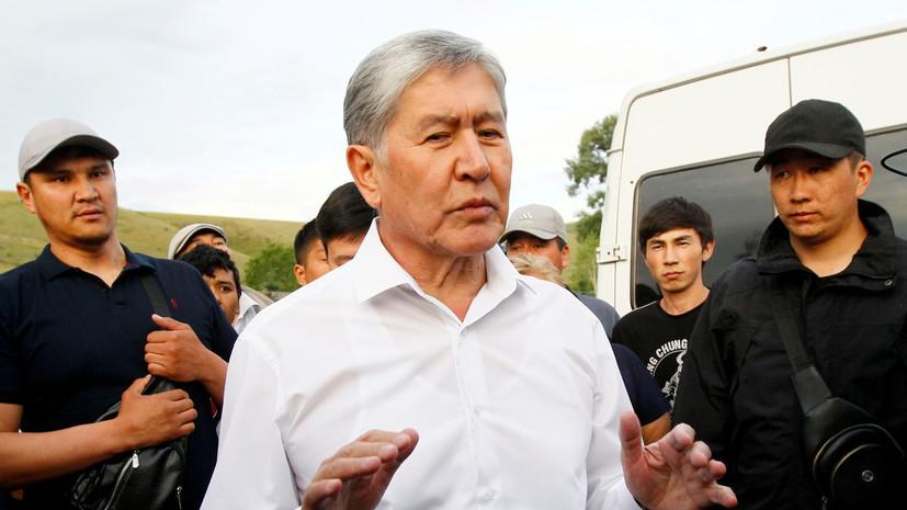 Генпрокуратура Киргизии начала проверку о незаконном обогащении Атамбаева