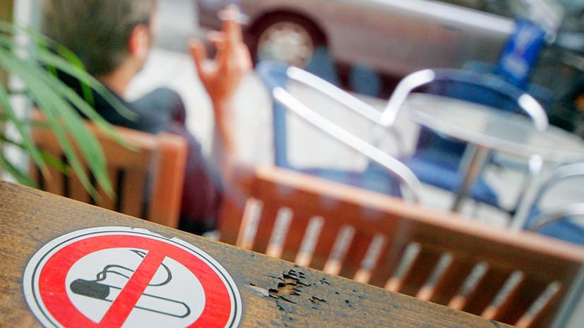 «Ограничение прав недопустимо»: Минтруд выступил против введения штрафов за курение работников