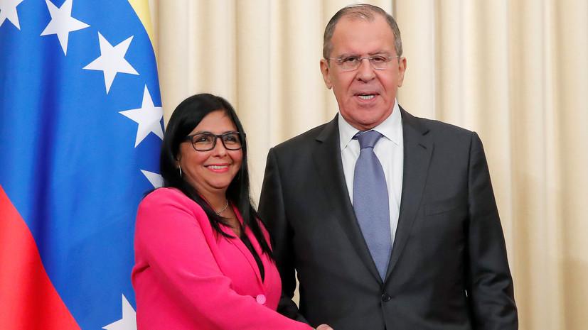 В МИД назвали темы переговоров Лаврова с вице-президентом Венесуэлы