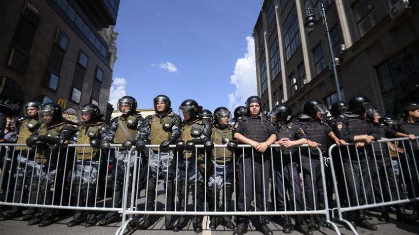 МИД Китая назвал позицию Запада по протестам в Москве вмешательством
