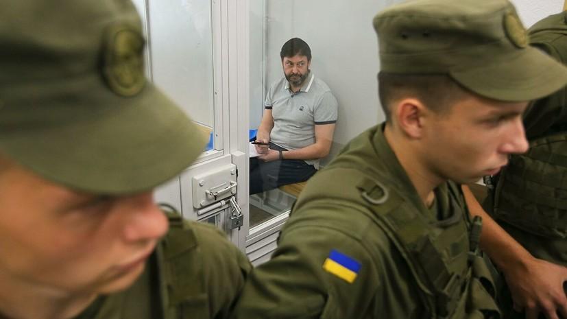 Суд в Киеве перенёс рассмотрение жалобы на продление ареста Вышинскому