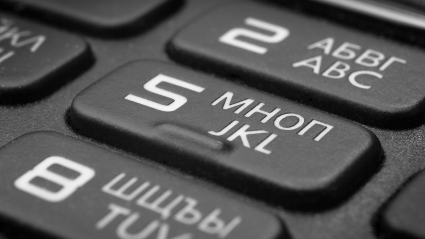 СМИ: В России продали 4 млн кнопочных телефонов за первые полгода