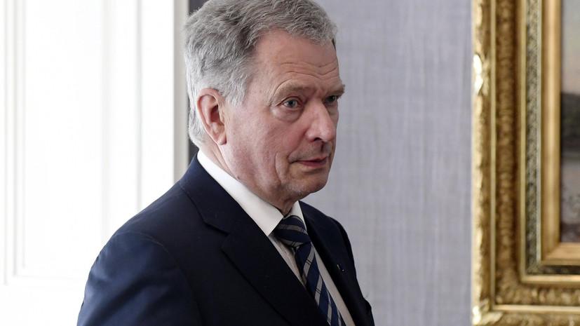 Глава Финляндии рассказал о возможных темах переговоров с Путиным