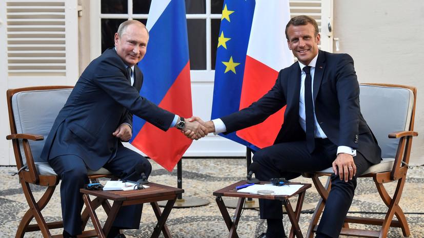 Совет Европы поддержал заявления Путина и Макрона по Украине