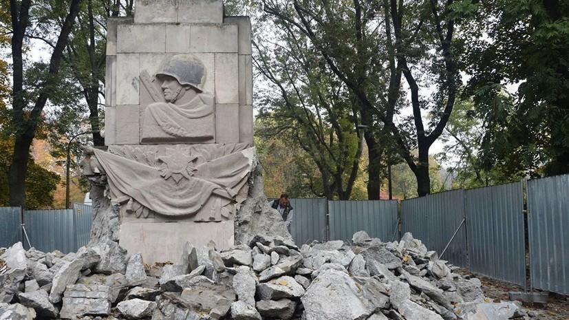 Посол России рассказал о демонтаже более 420 советских памятников в Польше
