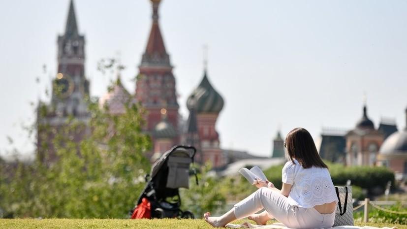 В Гидрометцентре объяснили жаркую погоду в Москве