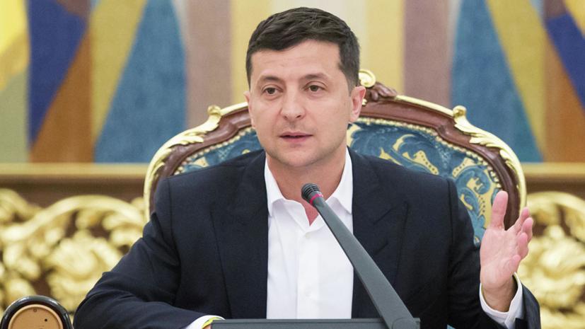 В офисе Зеленского назвали возможные поощрения обличителей коррупции