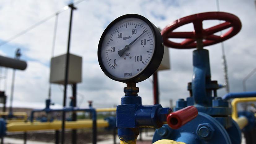 Эксперт оценил заявление Киева о «сложной зиме» из-за спора с Россией о газе