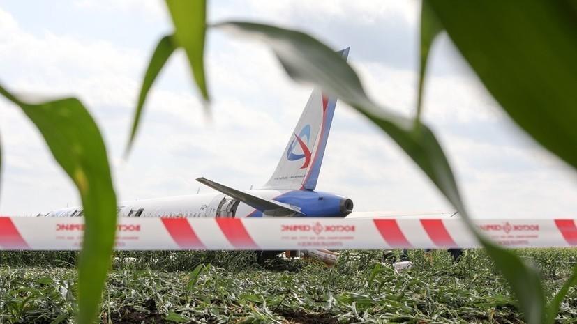 Медики выписали пострадавшего после жёсткой посадки А321 в Подмосковье