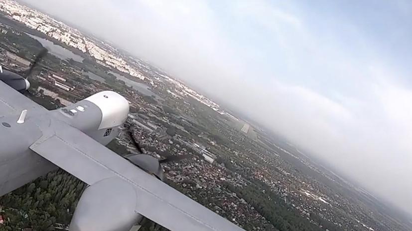 «Практически неограниченный радиус применения»: российский беспилотник «Альтиус-У» совершил первый полёт