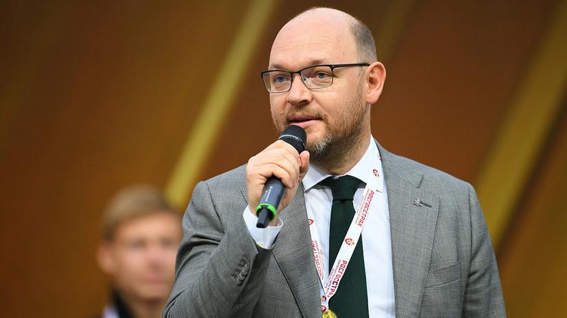 Геркус высказался о ситуации с трансферами футболиста Сутормина