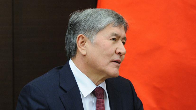 В Киргизии суд признал законным задержание экс-президента Атамбаева