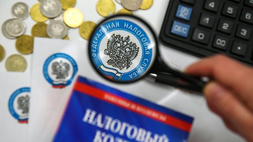 В Башкирии отчитались о собираемости налогов с начала года
