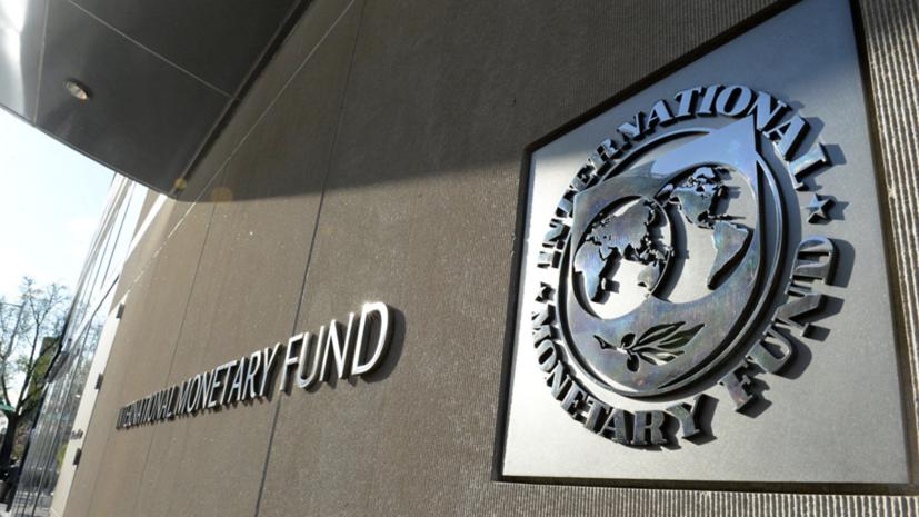 МВФ намерен направить своих представителей в Аргентину