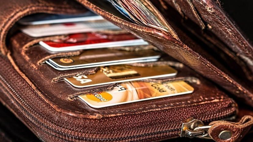 В Госдуме оценили предложение блокировать банковские карты при подозрительном платеже