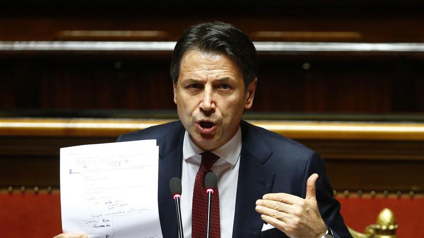 Эксперт прокомментировал отставку премьера Италии