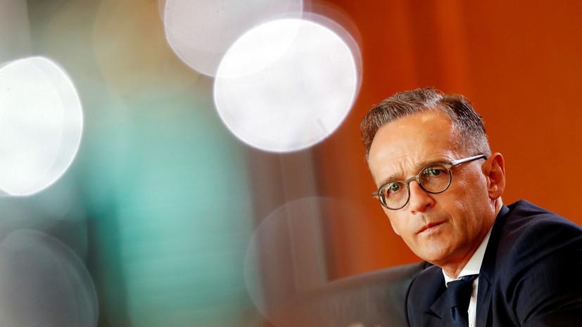 Глава МИД ФРГ отметил важность прямого и открытого диалога с Россией